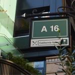 A16 TOKYO -