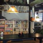 ふる里 - マンガコーナー