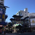 60776328 - 横浜中華街  入口