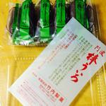 竹内製菓 - 銘菓:棒ういろ