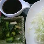 おおしも食堂 - 漬け物(野沢菜)