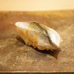 鮨 縁 - 天草の小鰭
