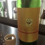LITTLE SAKE SQUARE - 開運 雄山錦純米酒 お正月ラベル(静岡)