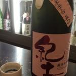 LITTLE SAKE SQUARE - 紀土(KID) 純米大吟醸 山田錦(和歌山)