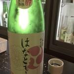 LITTLE SAKE SQUARE - はなともえ 弓絃葉(ゆずりは) 純米酒(奈良)