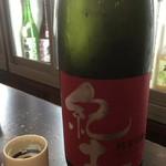 LITTLE SAKE SQUARE - 紀土(KID) 純米吟醸(和歌山)