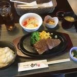 和 - 高千穂牛ロースステーキランチ2600円烏龍茶選択