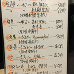 千鶏 - 日本酒メニュー