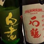 千鶏 - 日本酒