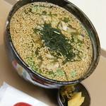 さらduさら - 料理写真:鯵の孫茶漬け(1,000円)2016年12月
