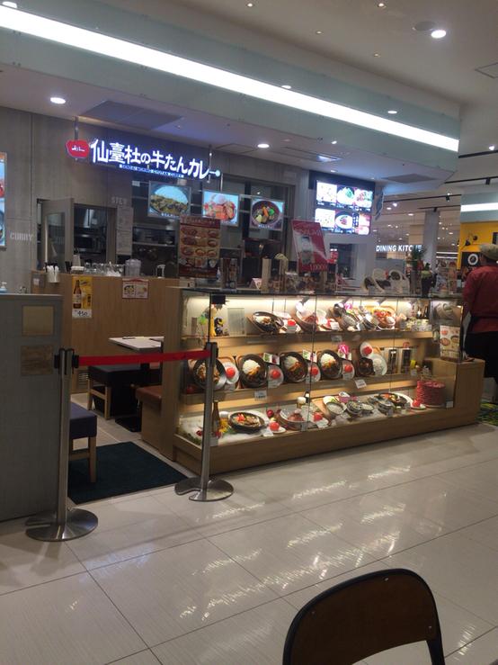 仙臺杜の牛たんカレー イオンモール長久手店