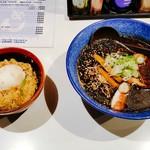 Shinatora - 2016/12  こげ塩とでべそ飯