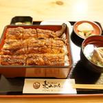 炭火焼うなぎ 東山物産 - 極上重(2880円)