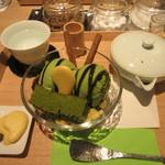 茶庭 然花抄院 - 「香り抹茶丸」のセット