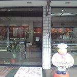 サントーレ洋菓子店 -