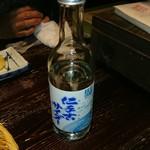 秋田きりたんぽ屋 - サイダー