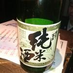 秋田きりたんぽ屋 - 出羽富士