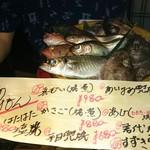 秋田きりたんぽ屋 - 新鮮ネタ