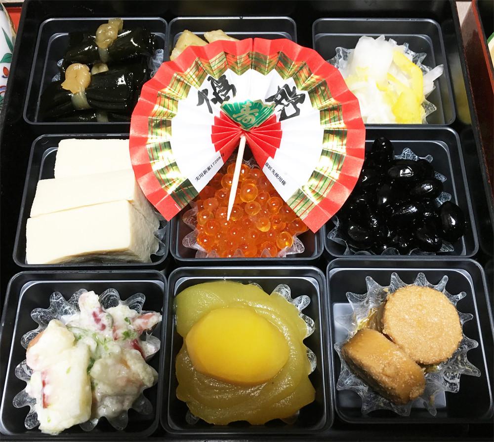 廣島堂 高須店