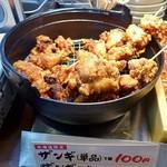 丸亀製麺 - ザンギ