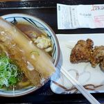 丸亀製麺 - ラフ手ーうどん&ザンギ
