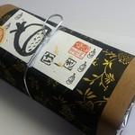 仏蘭西焼菓子調進所 足立音衛門 京都本店
