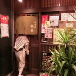 鶴来 - 平成29年睦月