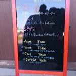 60799963 - 店頭のメニュー(2017年1月)