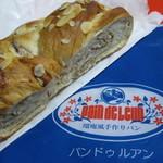 パン ドゥ ルアン - メープルブレッド(ハーフ)200円