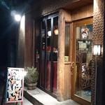 てっぺん 渋谷 女道場 -