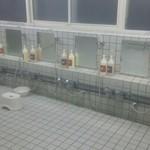 ワイス温泉 - 洗い場