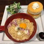 星乃珈琲店 - カルボナーラとパンケーキのセット