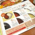 和食さと - 「さとしゃぶ」のだしの選び方。