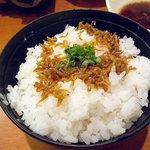 和食さと - ちりめん山椒ごはん。