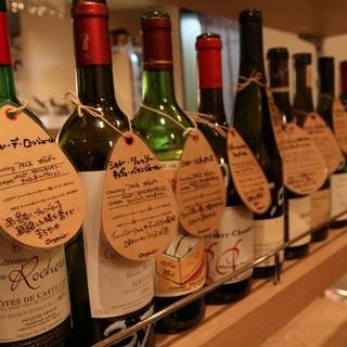 自然派ワイン、オーガニックドリンクを多数ご用意!!!