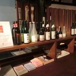 無垢根亭 - ワインボトルみたいな日本酒