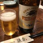 中国料理 頂香 - まずはビールでしょ