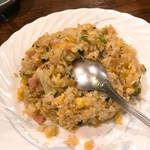 中国料理 頂香 - 固めのチャーハン