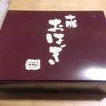 60812267 - おはぎの箱