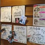 給食当番 - 芸能人のサインがいっぱい