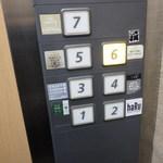 ローチロースター - エレベーター