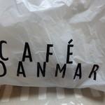 カフェデンマルク 札幌店 - 袋