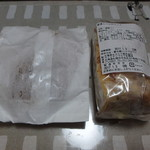 カフェデンマルク 札幌店 - 買ったもの