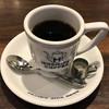 星乃珈琲店 - ドリンク写真:星乃ブレンド420円(税込)