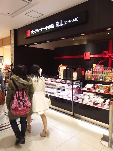 エール・エル ソレイユ広島店