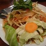 タイレストランBOSS - パパイヤサラダです