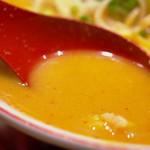 二階堂 - スープ