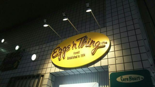 エッグスンシングス 仙台店