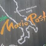 三島イタリアン マリオ パスタ - 【三島市】Mario Pasta 2016年3月 初訪問時