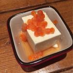 博多フードパーク 納豆家 粘ランド - 柚子豆腐いくら添え